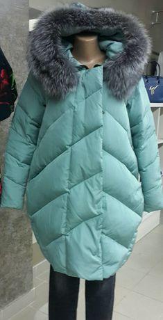 Шикарний зимовий пуховик Kenzo, недорого.