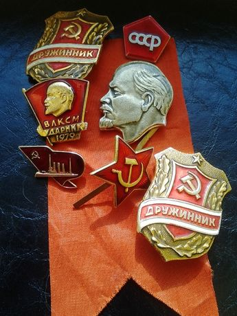 Советская символика,значки.