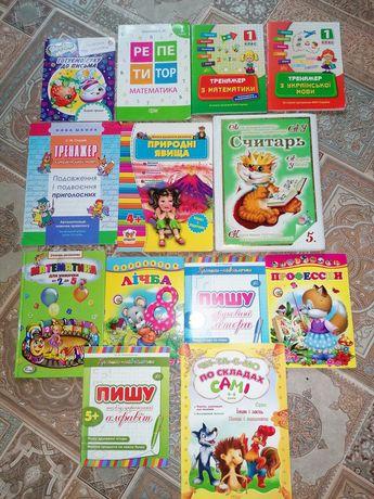 Книжки, развивалки, считалки, раскраски, сказки детские