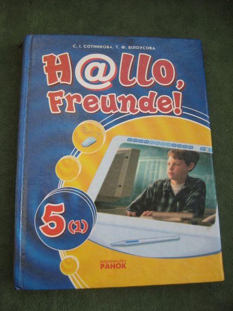 Учебник Английского 5 (1), грамматика