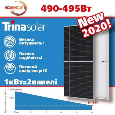 Солнечные панели TRINA 490/495