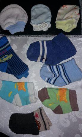 Носочки, царапки младенцу