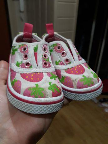 Buty dziecięce rozmiar 20