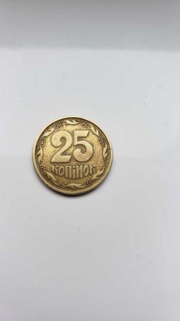 Монета 25 копеек, 1996 г, крупный гурт
