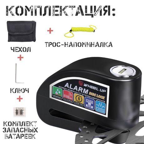 Замок мото на тормозной диск со звуковой сигнализацией черный/хром
