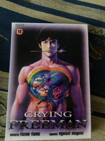 """Manga """"Crying Freeman"""" tom 3, JPF, Dramat, Sensacja, Przestępcy,"""