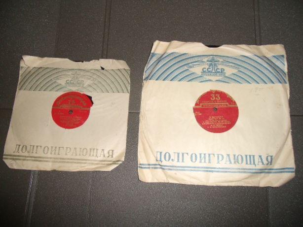 Грампластинки, пластинки, раритет, винтажные, СССР, 78 и 33 оборота.
