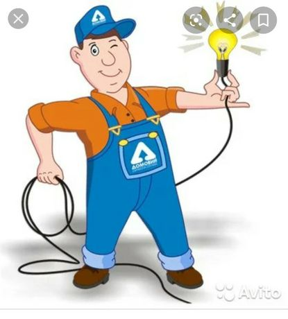 Услуги электрика на троещине