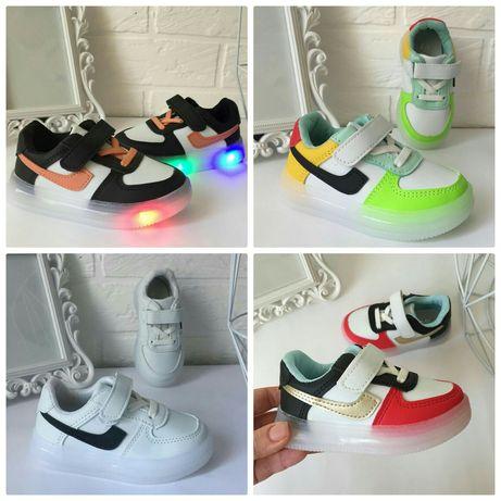 Детские светящиеся кроссовки с led подсветкой для мальчика и девочки