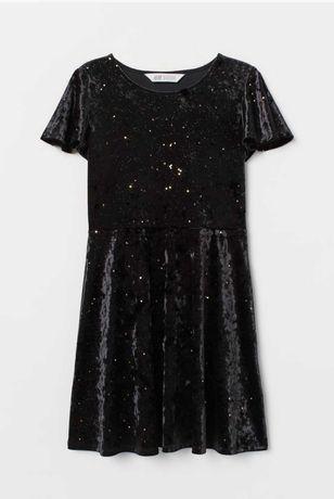 Vestido preto veludo c/ apliques dourado - NOVO - c/ etiqueta!