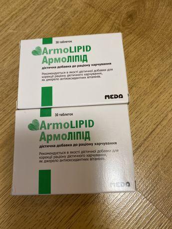 Армолипид деетична добавка