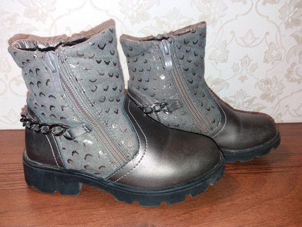 Осінні ботінки ( осенние сапоги), чобітки.