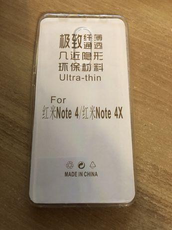Силиконовый Чехол на телефон Xiaomi Redmi Note 4,4X