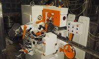 Заверточные автоматы NAGEMA EU-7,5,3 ; кондитерское оборудование