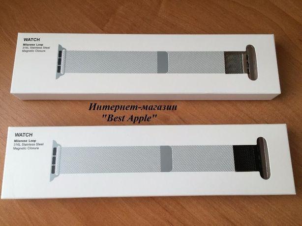 Стальной ремешок 38,42mm Миланская петля(Milanese Loop) для AppleWATCH