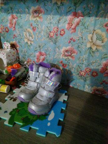 Зимние сапоги сапожки ботинки ботиночки 19 см.стелечка