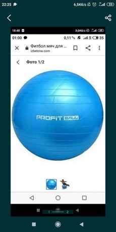 Новий фітнес м'яч з насосом