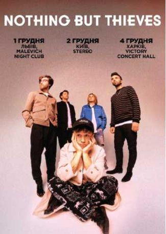 2 билета на концерт Nothing but Thieves в Киеве