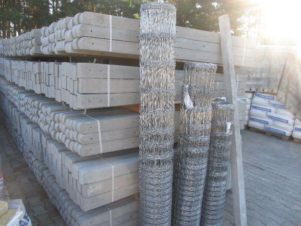 Słupki Betonowe od 2 do 2,60m Producent WALDI - RADOSZYCE