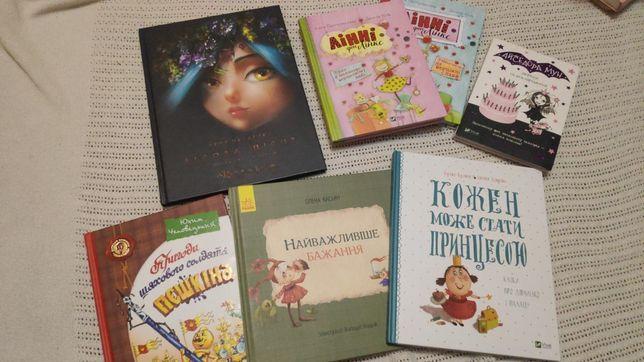 Детские книги для младших школьников
