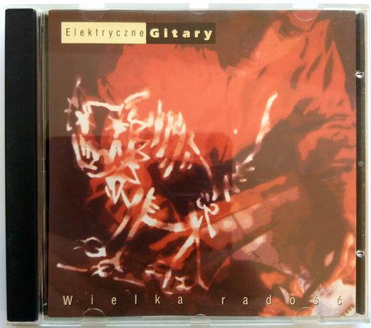 Elektryczne Gitary Wielka Radość 1992r