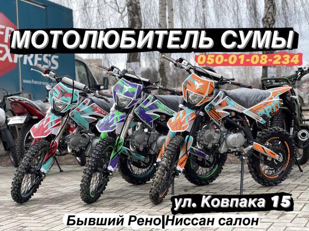 ПИТБАЙКИ Kovi Pit 125 Pit 150 Детские мотоциклы Мото