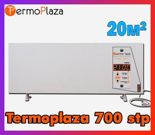 Обогреватель инфракрасный Termoplaza STP 700 (Термоплаза стп 700) ХАРЬ