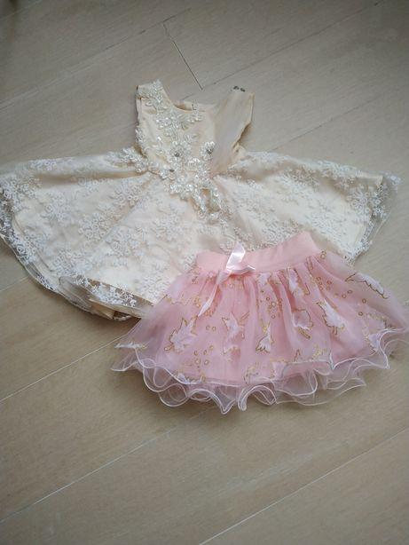 Платье и юбка, сукня