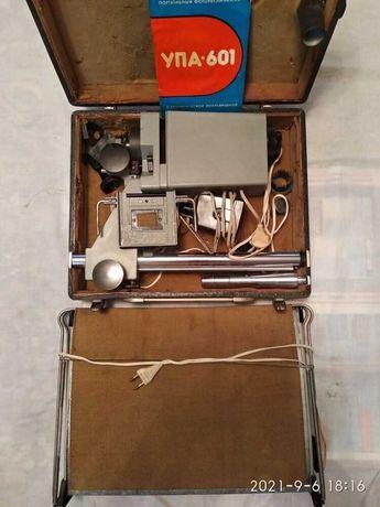Фотоувеличитель УПА-601 в комплекте с красными фонарём ,глянцеватель.