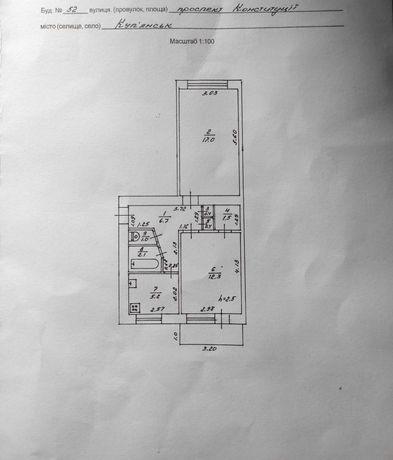 Продам 2-х комнатную квартиру по адресу проспект Конституции 52