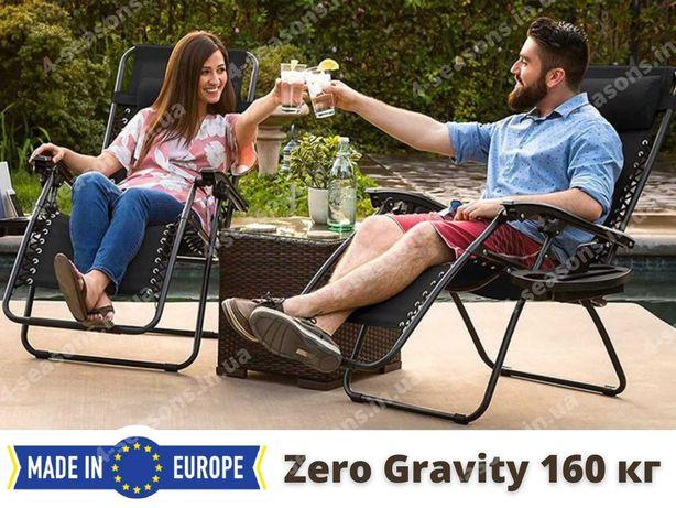 Садовый пляжный Польский Усиленный шезлонг лежак кресло Zero Gravity