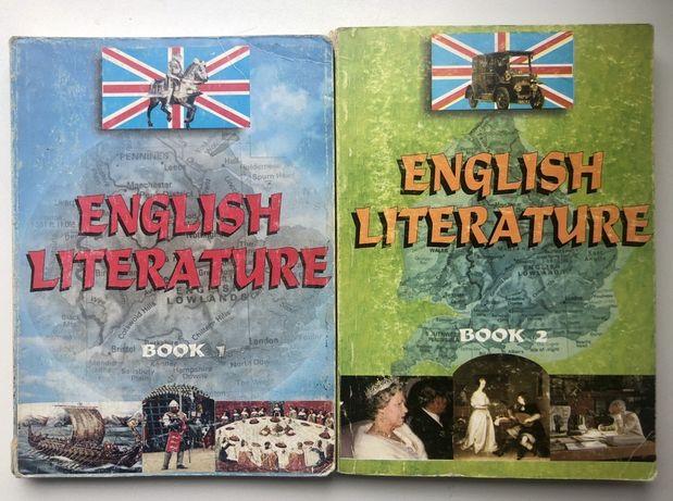 English Literature. Карп'юк 2001