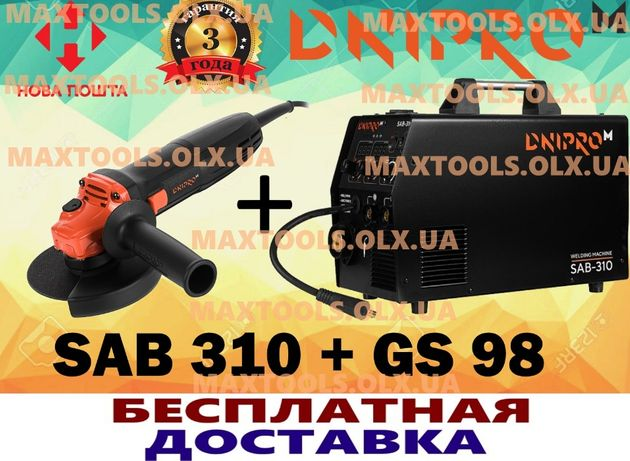 Сварочный полуавтомат инвертор Dnipro-M SAB-310 + Болгарка GS-980