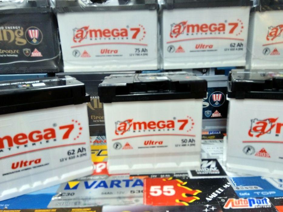 Akumulator Megatex A-Mega Amega Ultra 7 50Ah 480A CA530 C30 Ukraina Kraków - image 1