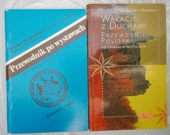 2 przewodniki po Zamkach i Muzeum Przyrodniczym Wrocław