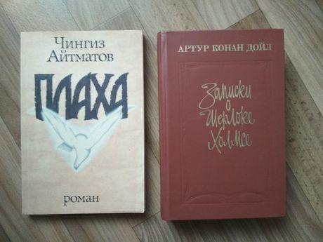 """А.Конан Дойл""""Записки о Шерлоке"""""""