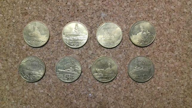Monety okolicznościowe 2 złotowe seria Okrętów.