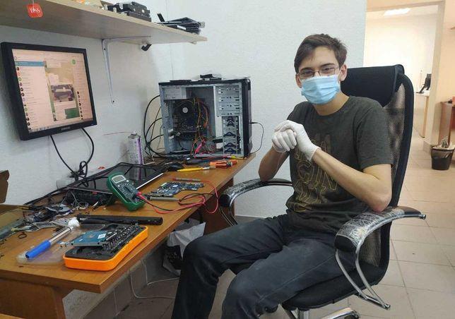 Компьютерный мастер,компьютерная помощь,ремонт Пк
