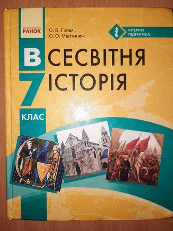 Продам книгу Всесвітня історія 7 клас