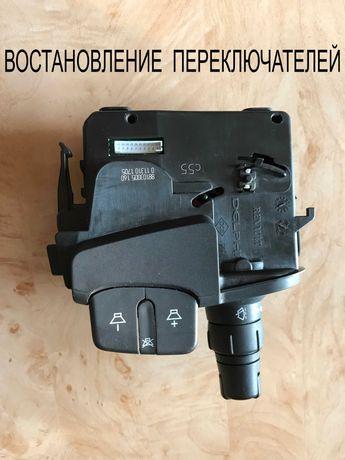 Переделка,подрулевой переключатель правый Рено Кенго 2 с 2008г