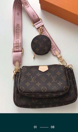 Torebka multi pochette Louis Vuitton lv mini pasek portfel
