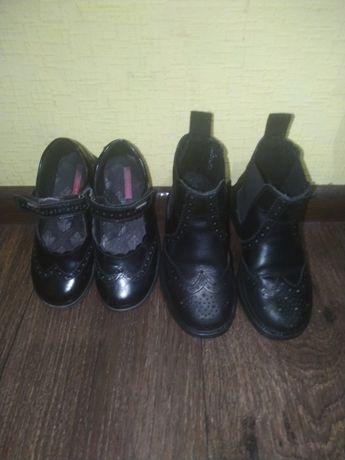 Туфли в школу, балетки, Ботинки, челси, Pablovski, кожа 29-30