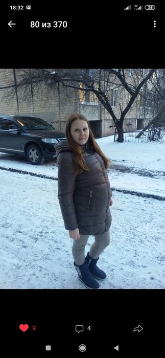 Зимняя куртка, пальто Кривой Рог - изображение 1