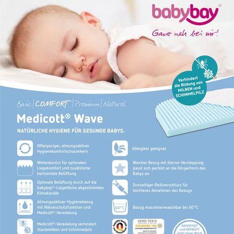 Colchão Babybay Medicott Wave for Comfort e Boxspring Comfort blue