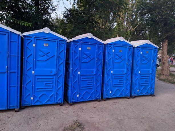Биотуалет пластиковый. Туалет передвижной, дачный, уличный, летний
