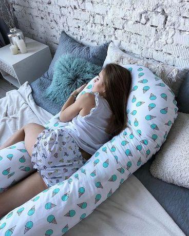 Подушка для беременных,Для Кормления. Для вагітних.I , J и U-образные