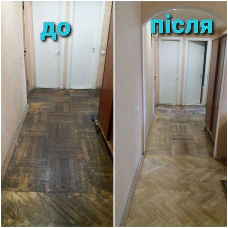 Уборка квартир, прибирання, клининг