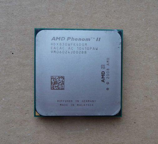 Процессор AMD Phenom II X4 830 2,8GHz 95Вт AM3 (4 ядра)(аналог x4 925)