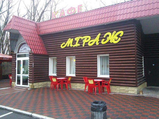Діючий готельно-ресторанний комплекс на приватизованій зем.ділянці