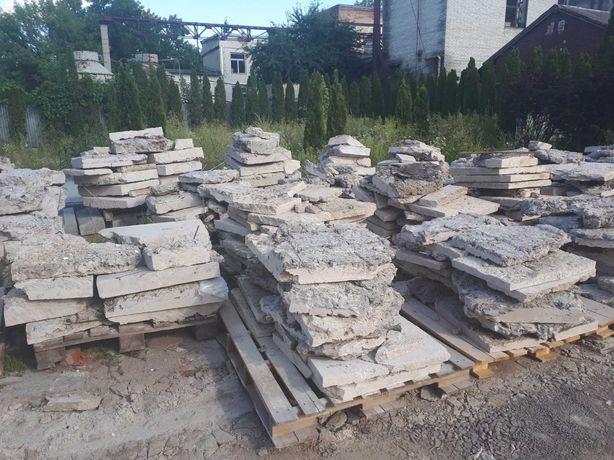 Бій бетону безкоштовно (самовивіз)